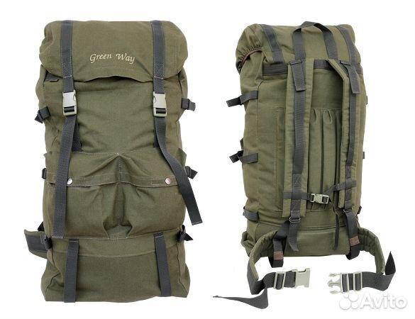 Купить на авито пермь рюкзак рюкзаки adidas для детей