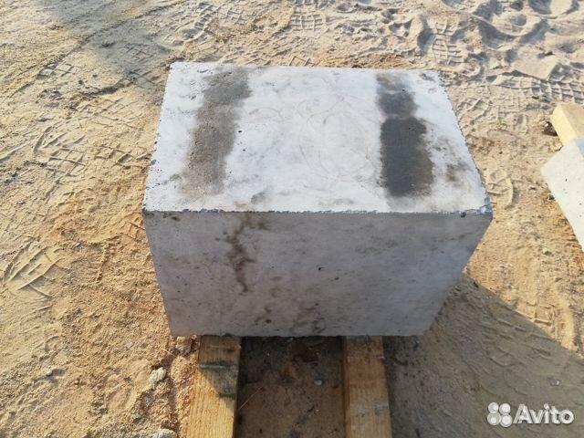 бетон для фундамента купить спб