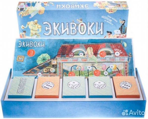 Новая настольная игра Экивоки  89045827115 купить 3