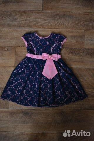 Нарядное платье для девочки 5-6 лет  89059618729 купить 1