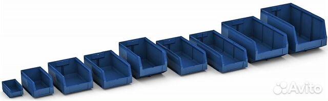 Plastic trays bin