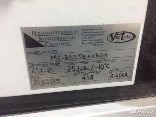 Агрегат MC-ZBD58+ZB58 89648382707 купить 3