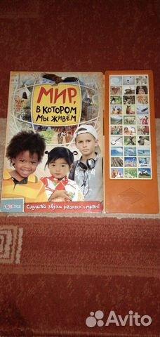 Книга 89135463211 купить 2