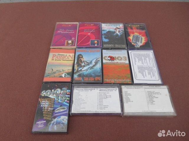 Аудиокассеты и боксы для кассет 89009245289 купить 5