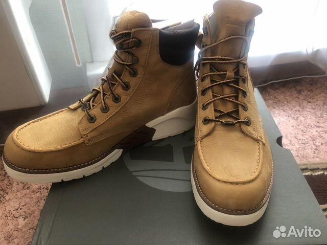 Ботинки 89133006239 купить 2