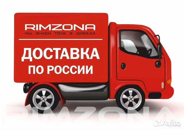 New wheels Work Emotion T7R Skoda, Volkswagen