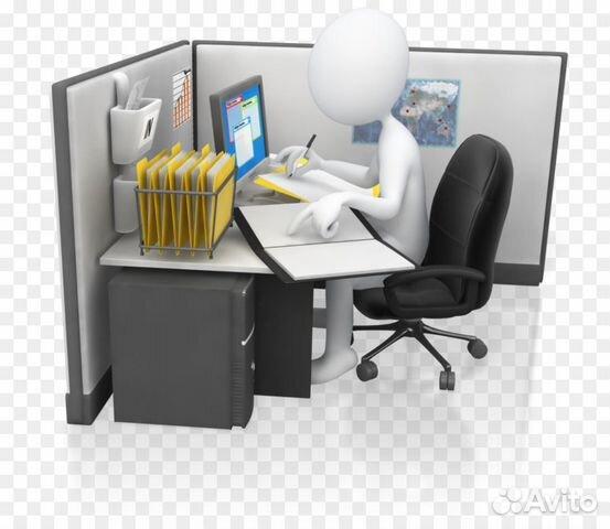 Бухгалтерия, отчетность, управление, закупки 89209699293 купить 1