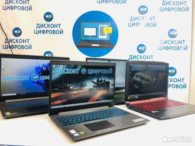 Игровые ноутбуки купить в Санкт-Петербурге | Бытовая электроника ... | 480x640
