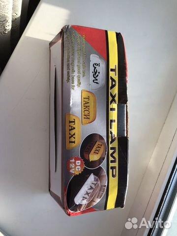 Шашка «Такси» 89146210340 купить 2