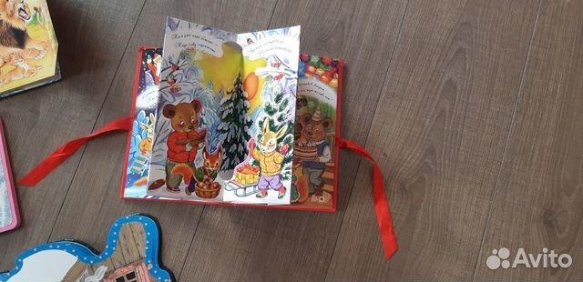 Детские книги 89182138692 купить 3