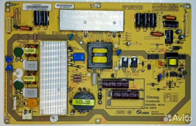 V71A00022901 N150A002L N11-150P1A