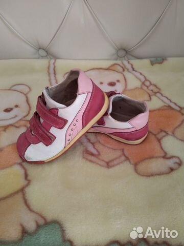 Кроссовки для девочек (р24)