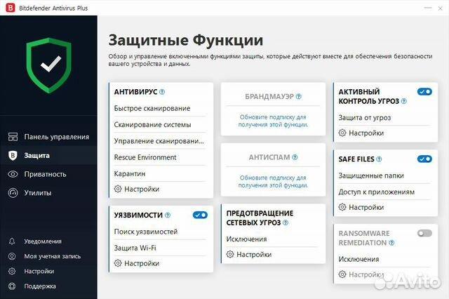 Ремонт Компьютеров Ремонт Ноутбуков 89063114198 купить 9