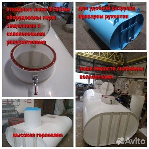 Емкости для перевозки молока, воды и др. жидкостей 89244569000 купить 5