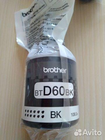 Чернила для принтера 89034417452 купить 2