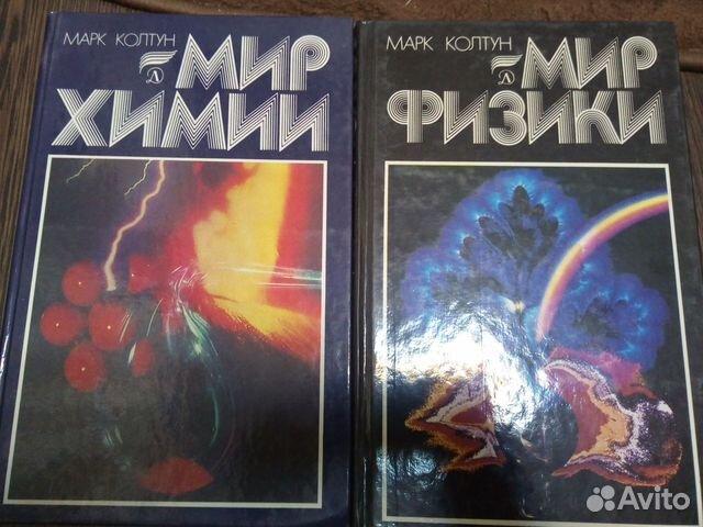 Книги 89383147566 купить 2