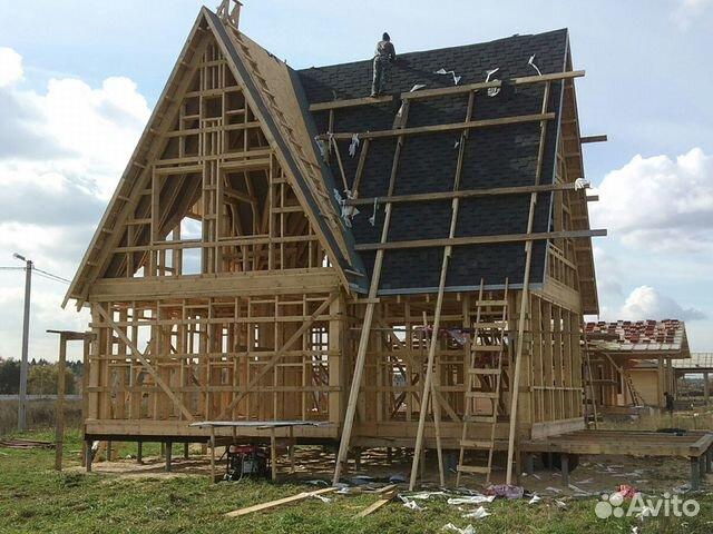 Строительство и ремонт 89532487036 купить 5