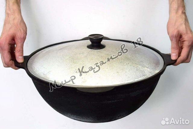 Узбекский чугунный казан плоское дно 10 л 89511907273 купить 1