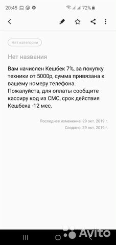 Наушники Beats urbeats mk9w2ze 83432472800 купить 6