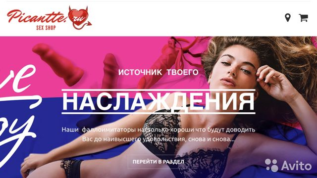 Товары для взрослых в красноярске i gess массажер для глаз