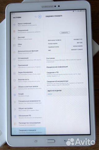 Планшет samsung Galaxy Tab A 10.1 SM-T585 LTE  89113037181 купить 10