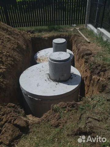 септик бетон челябинск