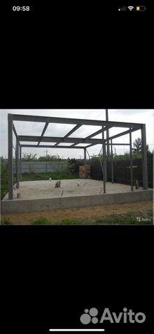 Строительство  89042563659 купить 9