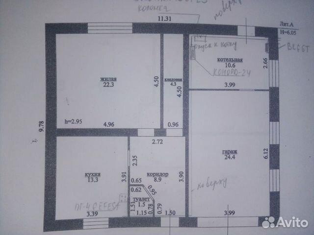 Коттедж 270 м² на участке 15 сот. 89616587898 купить 3