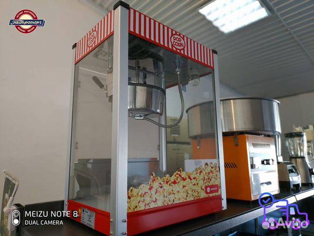 Аппарат для поп-корна Huracan HKN-pcorn купить 1