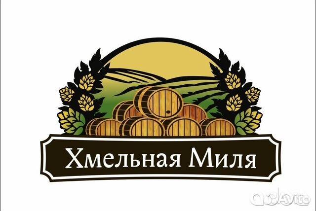 Работа в эртиль кастинг агентства киев