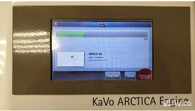 Cad-Cam стоматологический фрезер KaVo Arctica 89782558050 купить 7