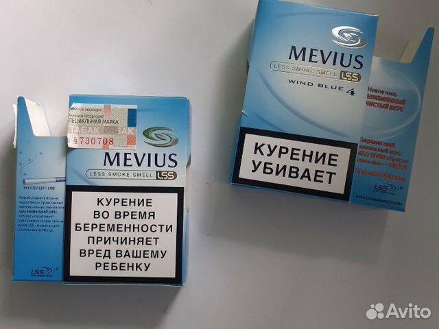 Купить сигареты в нижнем новгороде на авито купить травяные сигареты профит