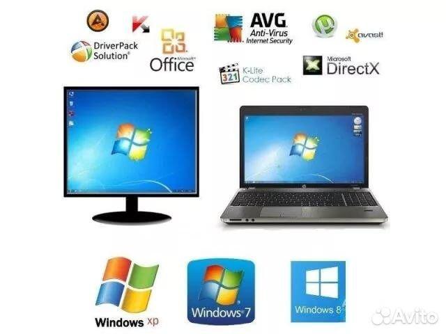 Компьютерная помощь ремонт, установка программ