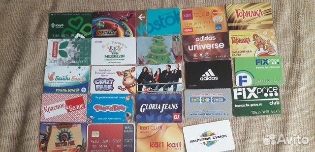 Пластиковые карты 100 штук + визитници 89372048303 купить 5