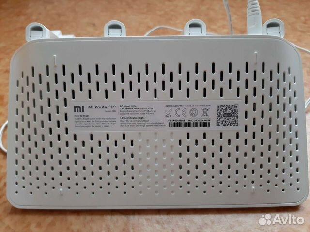 Роутер Xiaomi  89201743449 купить 2