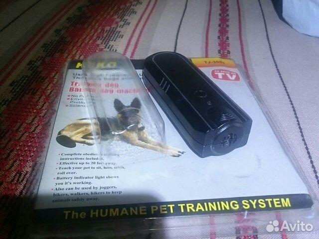 Ультразвуковой отпугиватель собак  89042190603 купить 1