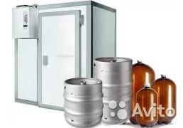Холодильные камеры для пива  89898583455 купить 1