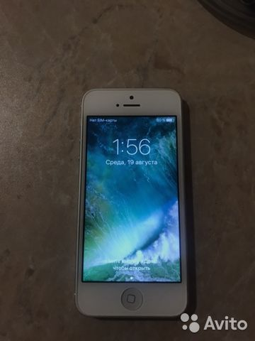 iPhone 5 64Gb  89270101363 купить 1