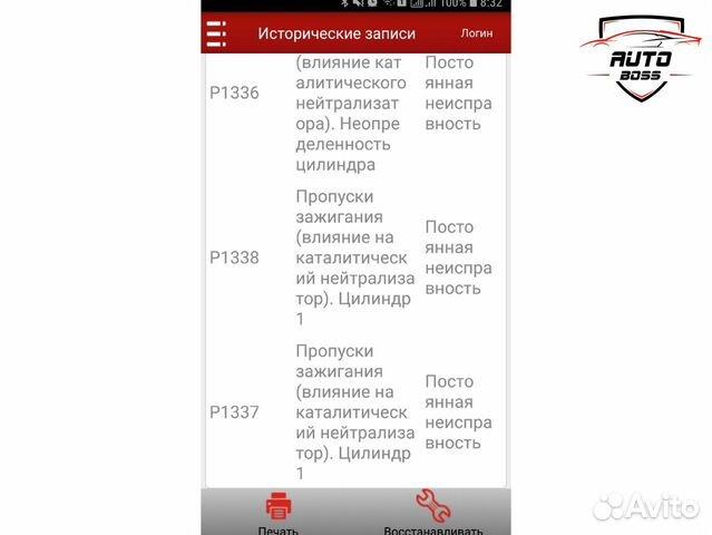 Launch X431 Pro3S V5.0 + все марки online/offline  89895225697 купить 6