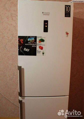Новый холодильник Hotpoint Ariston. 2020г
