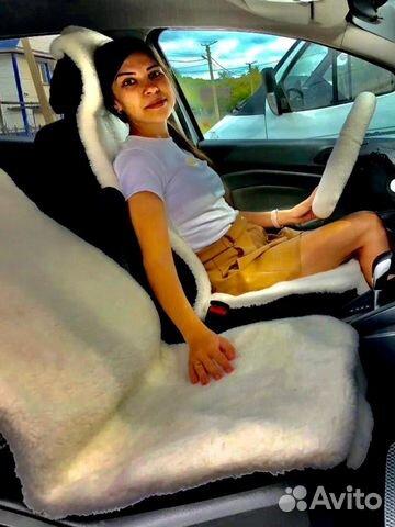 89876274040  Меховые накидки на сиденье