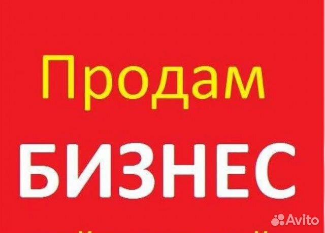 Продам бизнес интернет-магазин на базе 1С Битрикх