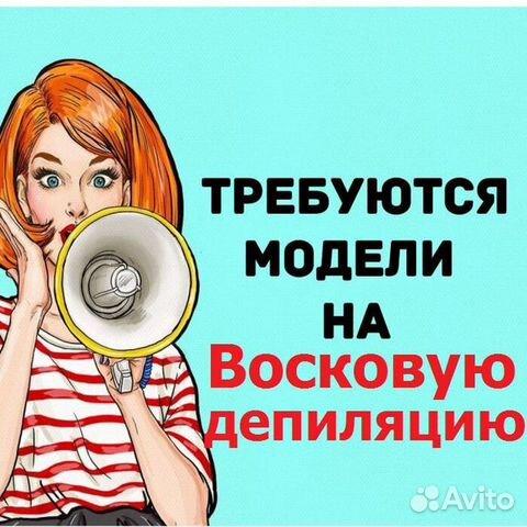 Работа девушке моделью новомосковск топ 10 модельных агентств москвы