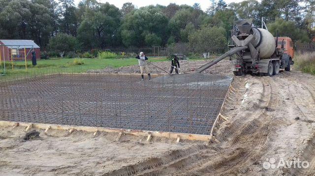 Купить бетон горячий ключ купить бетон в тербунах липецкой области