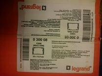 Legrand 20х12,5