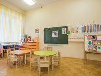 Известный детский центр развития