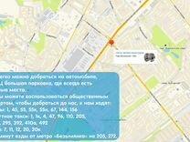 Парковочная карта Xiaomi — Запчасти и аксессуары в Самаре