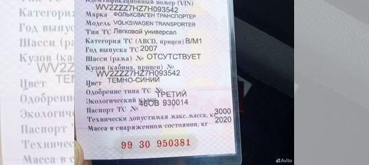 Паспорт на транспортер f по ленточным конвейерам