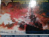 Новые книги по военной тематике