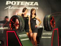 Новые Bridgestone RE003 205 45 16 R16 XL